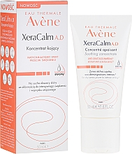 Fragrances, Perfumes, Cosmetics Soothing Concentrate - Avene XeraCalm Soothing Concentrate