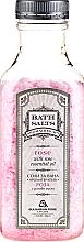 "Fragrances, Perfumes, Cosmetics Bath Salts ""Rose"" - Bulgarian Rose Bath Salts Rose"