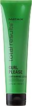 Fragrances, Perfumes, Cosmetics Curl Contouring Lotion - Matrix Total Results Curl Contouring Lotion