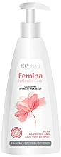 Fragrances, Perfumes, Cosmetics Ultra Soft Intimate Milk Wash - Revuele Femina Intimate Care Ultrasoft Intimate Milk Wash