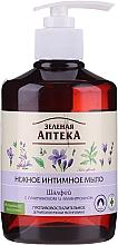 "Fragrances, Perfumes, Cosmetics Gentle Intimate Wash Anti-Inflammatory Soap ""Sage"" - Green Pharmacy"