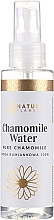 Fragrances, Perfumes, Cosmetics Daisy Water - Natur Planet Pure Chamomile Water