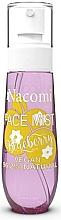 "Fragrances, Perfumes, Cosmetics Face Spray ""Blueberry"" - Nacomi Face Mist Blueberry"