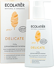 Fragrances, Perfumes, Cosmetics Intimate Wash Gel with Organic Lotus Extract - Ecolatier Delicate