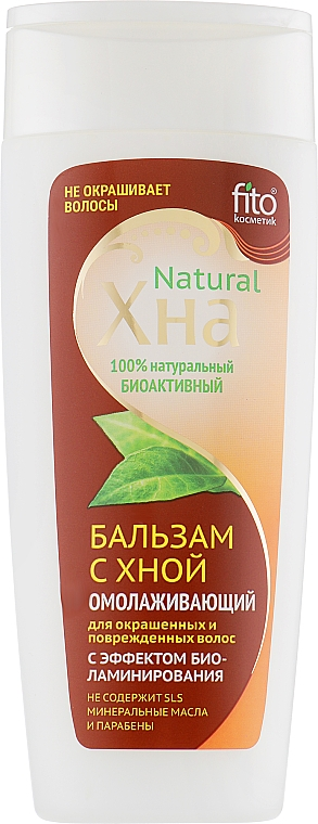 """Hair Balm with Henna """"Biolamination Effect"""" - Fito Cosmetic Henna Natural"""