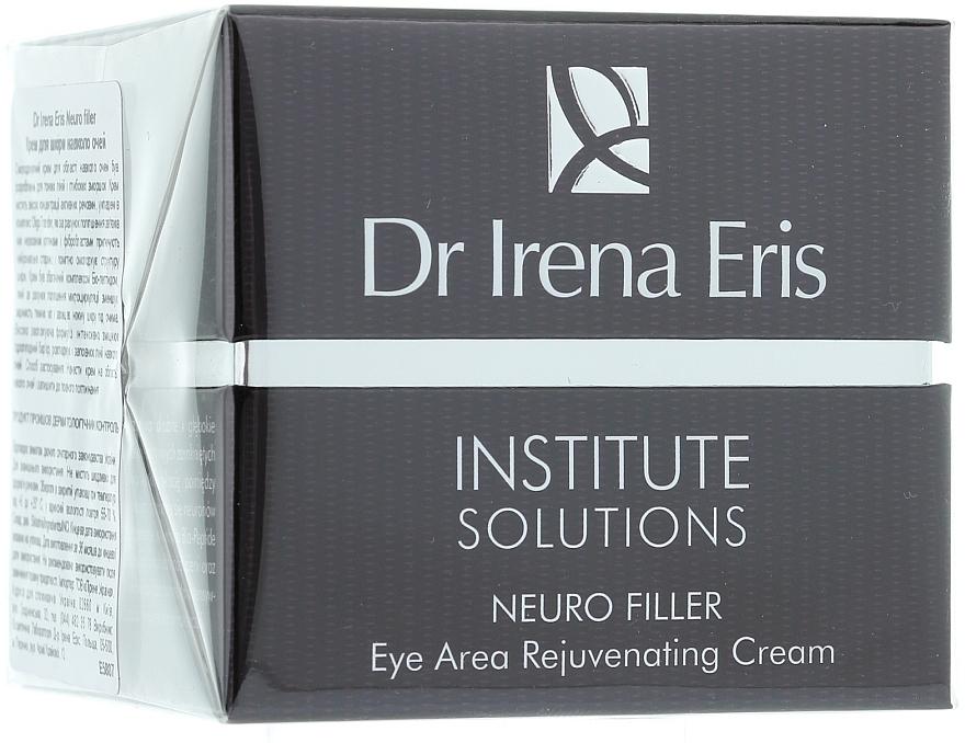 Rejuvenating Eye Cream - Dr Irena Eris Institute Solutions Neuro Filler Eye Area Rejuvenating Cream