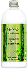 Fragrances, Perfumes, Cosmetics Argan Bath Milk with Avocado - BingoSpa