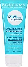Fragrances, Perfumes, Cosmetics Anti Diaper Rash Cream - Bioderma ABCDerm Change Intensif