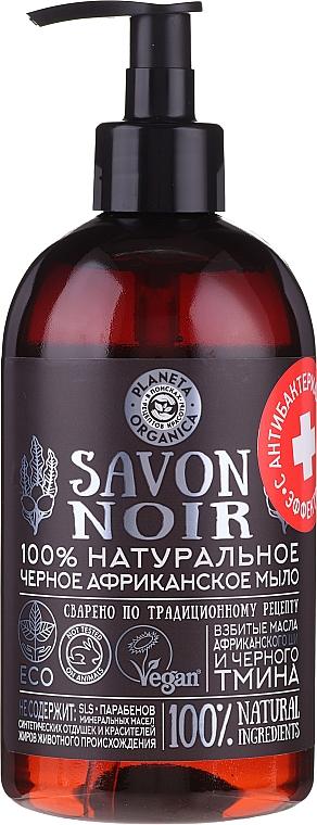 Natural Black African Soap for Hands & Body - Planeta Organica Savon Noir