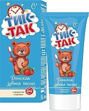 "Fragrances, Perfumes, Cosmetics Kids Toothpaste ""Tick Tock"" with Strawberry Scent - Svoboda"