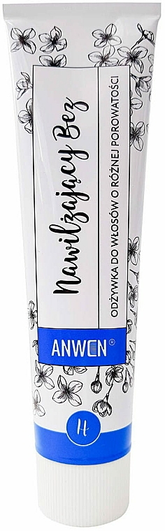 Conditioner for Porous Hair - Anwen Conditioner for Hair with Different Porosity Moisturizing Lilac (aluminum tube)  — photo N1