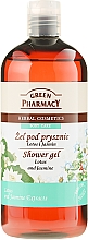 "Fragrances, Perfumes, Cosmetics Shower Gel ""Lotus and Jasmine"" - Green Pharmacy Shower Gel Lotus and Jasmine"