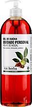 Fragrances, Perfumes, Cosmetics Shower Gel - Tot Herba Shower Gel Intimate Hygiene Walnut