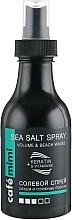 "Fragrances, Perfumes, Cosmetics Salt Spray ""Volume & Beach Waves"" - Cafe Mimi Sea Salt Spray Volume & Beach Waves"