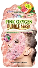 "Fragrances, Perfumes, Cosmetics Bubble Face Mask ""Pink"" - 7th Heaven Pink Oxygen Bubble Mask"