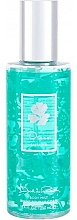 Fragrances, Perfumes, Cosmetics Oscar de la Renta Jasmine - Body Mist