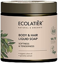 "Fragrances, Perfumes, Cosmetics Body & Hair Soap ""Softness & Tenderness"" - Ecolatier Organic Olive Body & Hair Liquid Soap"