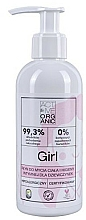 Fragrances, Perfumes, Cosmetics Intimate Hygiene Cleanser - Active Organic Girl