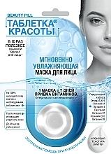 "Fragrances, Perfumes, Cosmetics Face Mask ""Beauty Pill. Instant Moisturizing"" - Fito Cosmetics Beauty Pill"