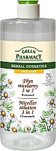 """Fragrances, Perfumes, Cosmetics Micellar Water 3 in 1 """"Chamomile"""" - Green Pharmacy Micellar Solution 3 in 1 Chamomile"""