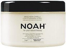 Fragrances, Perfumes, Cosmetics Color Preserving Mask - Noah