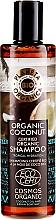 Fragrances, Perfumes, Cosmetics Moisturizing Hair Shampoo - Planeta Organica Organic Coconut Natural Hair Shampoo