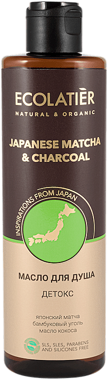 Detox Shower Oil - Ecolatier Japanese Matcha & Charcoal Shower Oil — photo N1