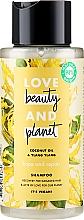 """Fragrances, Perfumes, Cosmetics Hair Shampoo """"Repair & Care"""" - Love Beauty&Planet Coconat Oil & Ylang Ylang Shampoo"""