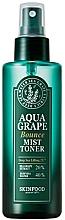 Fragrances, Perfumes, Cosmetics Moisturizing Mist Toner - SkinFood Aqua Grape Bounce Mist Toner