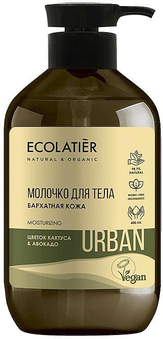 "Body Milk """"Cactus Flower & Avocado"""" - Ecolatier Urban Body Milk"