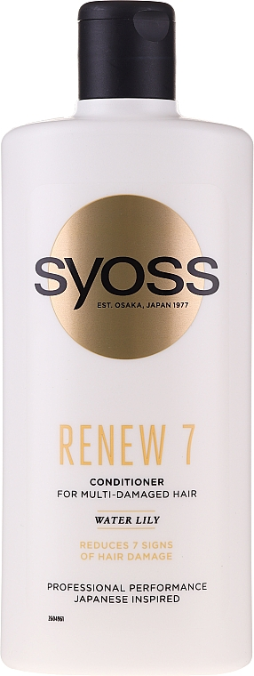Extra-Damaged Hair Conditioner - Syoss Renew 7 Water Lily Conditioner For Multi-Damage Hair