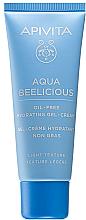 Fragrances, Perfumes, Cosmetics Light Moisturizing Cream-Gel - Apivita Aqua Beelicious Light Gel-Cream