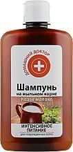 "Fragrances, Perfumes, Cosmetics Shampoo ""Goat Milk"" - Domashniy Doktor"
