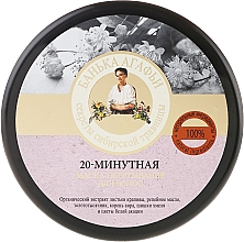 Fragrances, Perfumes, Cosmetics 20-Minute Hair Mask-Wrap - Reczepty Babushki Agafi Agafia's Bathhouse