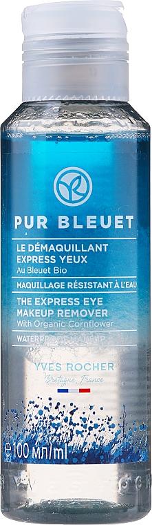 Express Cornflower Eye Makeup Remover - Yves Rocher Pur Bleuet The Express Eye Make Up Remover