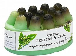 Fragrances, Perfumes, Cosmetics Green Coffee Body Soap - The Secret Soap Store