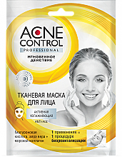 Fragrances, Perfumes, Cosmetics Active Moisturizing Face Mask - Fito Cosmetics Acne Control Professional