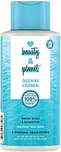 "Fragrances, Perfumes, Cosmetics Hair Conditioner ""Marine Algae & Eucalyptus"" - Love Beauty & Planet Marine Algae & Eucalyptus Conditioner"