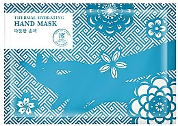 Fragrances, Perfumes, Cosmetics Moisturizing Hand Glove-Mask - Avon Korean Beauty Thermal Hydrating Hand Mask