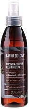 Fragrances, Perfumes, Cosmetics Weak Hair Conditioner with Black Turnip Extract - Barwa Herbal Black Turnip Conditioner