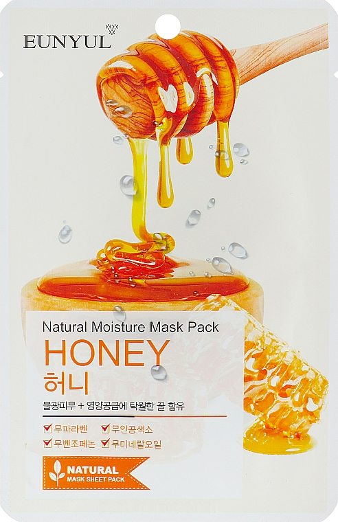 Honey Sheet Mask - Eunyul Natural Moisture Mask Pack Honey