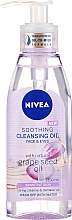 Fragrances, Perfumes, Cosmetics Sensitive Skin Cleansing Oil - Nivea Cleansing Oil Soothing Grape Seed