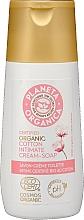 Fragrances, Perfumes, Cosmetics Intimate Wash Cream-Soap - Planeta Organica Cotton Intimate Cream-Soap