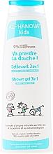 Fragrances, Perfumes, Cosmetics Cleansing Hair & Body Gel - Alphanova Kids Shower Gel 3in1