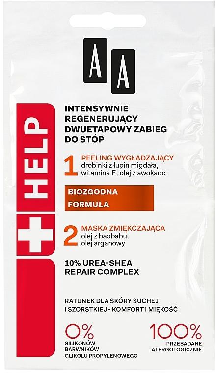 Foot Intense Repair Treatment 2 in 1 - AA Help Nourishing Foot Treatment