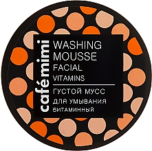 "Fragrances, Perfumes, Cosmetics Thick Washing Mousse ""Viatamin"" - Cafe Mimi Washing Mousse Facial Vitaminc"