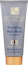 Fragrances, Perfumes, Cosmetics Cleansing Aloe Vera Mud Mask - Health and Beauty Purifying Mud Mask