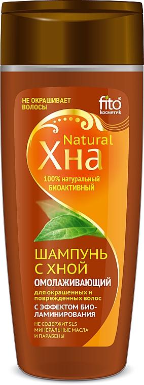 Henna Rejuvenating Shampoo 'Biolaminating Effect' - Fito Cosmetic Henna Natural