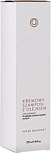 Fragrances, Perfumes, Cosmetics Super Nourish Oil Cream Shampoo - Monat Super Nourish Oil Cream Shampoo