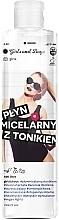 Fragrances, Perfumes, Cosmetics Micellar Water & Toner - Girls and Boys Micellar Water With Tonic Girls